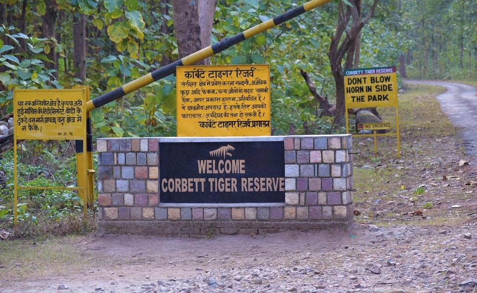corbett_gate