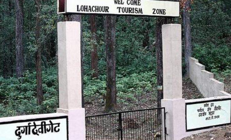 Durgadevi Zone Corbett Park